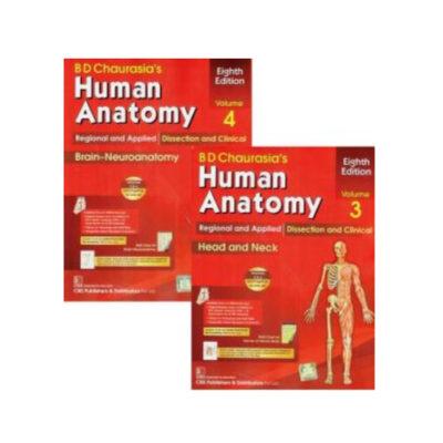 BD Chaurasia's Human Anatomy Volume 3 & 4 set