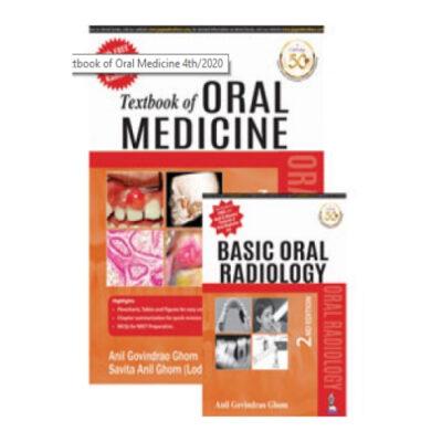 Textbook of Oral Medicine 4th edition by Anil Govindrao Ghom, Savita Anil Ghom