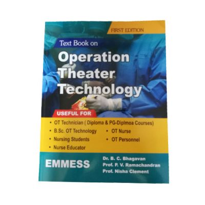 Textbook on Operation Theater Technology 1st edition by BC Bhagavan