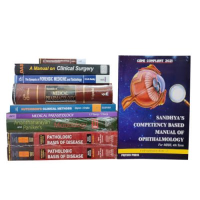 2nd Year MBBS Recommended CBME Books combo (2021)