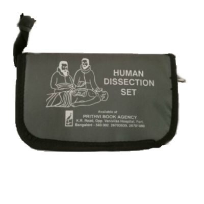 Human Dissection Kit