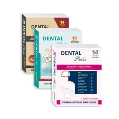 Dental pulse 14th edition by Sateesh Kumar Reddy