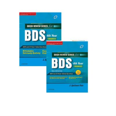 Quick Review Series For BDS 4th Year 2nd edition Vol 1&2 by Jyotsna Rao