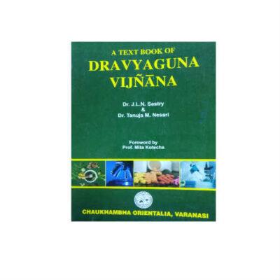 A Textbook Of Dravyaguna Vijnana 2nd Edition by sastry