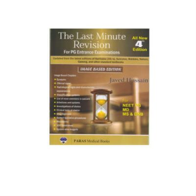 Last Minute Revision For PG Entrance Examinations 4thLast Minute Revision For PG Entrance Examinations 4th Edition by Javed Hussain
