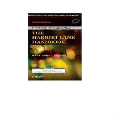 Harriet Lane Handbook 1st Edition by Helen K