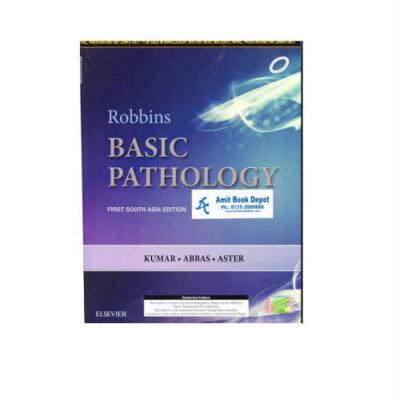 Robbins Basic Pathology 1st Edition