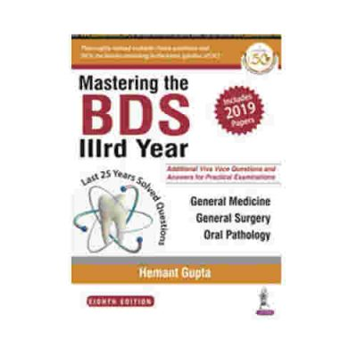Mastering The BDS IIIrd Year 8th/2020 By Hemant Gupta