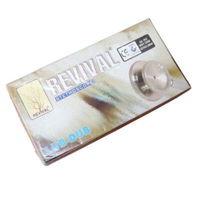 Revival LUB-DUB Stethoscope