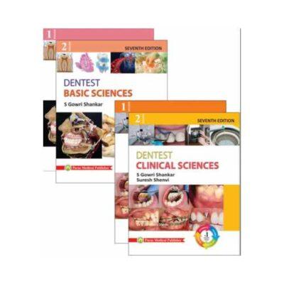 Dentest Basic Sciences 7th Revised/2020 + Dentest Clinical Sciences 7th/2019 (4 Vols) By S Gowri Shankar