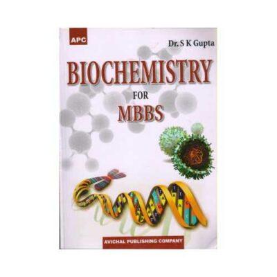 Biochemistry For MBBS 1st/2016 By S.K. Gupta