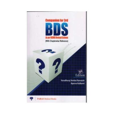 Companion For 3rd BDS As Per RGUHS Scheme 3rd/2018With Chapter Wise Reference3rd edition by Varadaraj Venkat Ramaiah