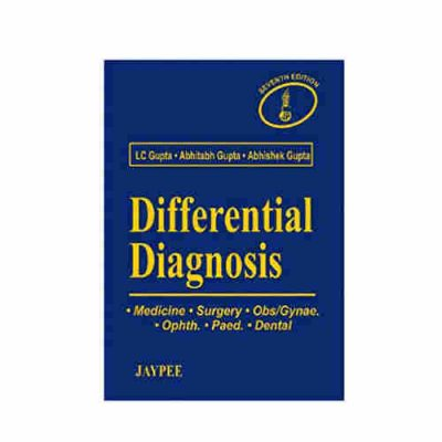 Differential Diagnosis By LC Gupta