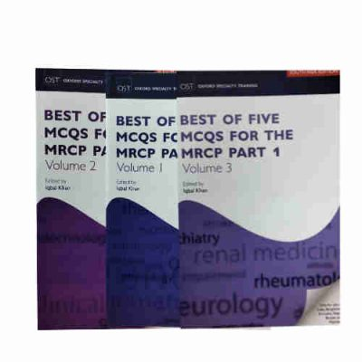Best Of Five MCQs For the MRCP Part-1 (3 Volumes) By Iqbal Khan