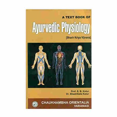 A textbook of ayurvedic physiology by S.B. kotur