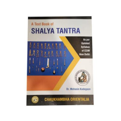 A Textbook of Shalya Tantra By Dr. Mohasin Kadegaon
