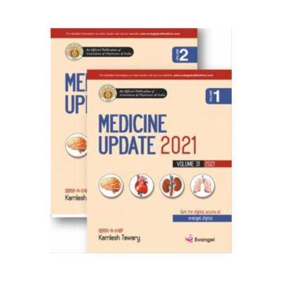 Medicine Update 2021(2 Vols) Vol 1st edition by Kamlesh Tewary